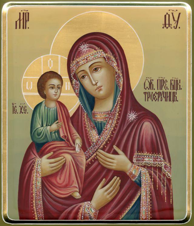 свята икона