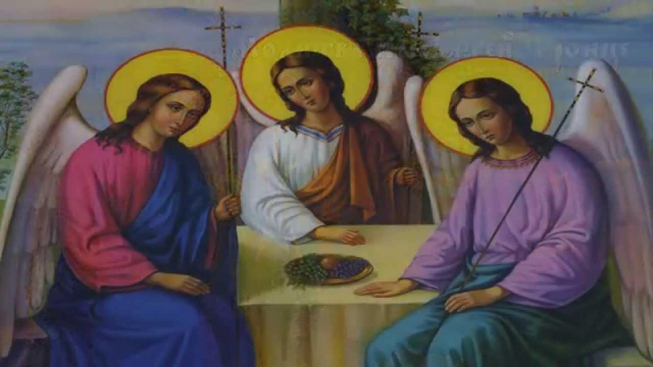 Пресвятой Троице
