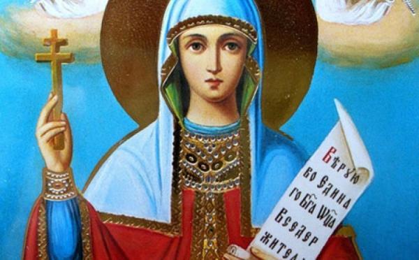 Святой мученицы Параскевы Пятницы