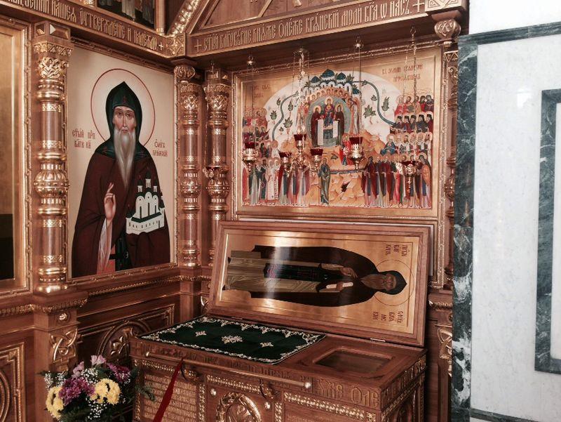 мощи олег брянский святой