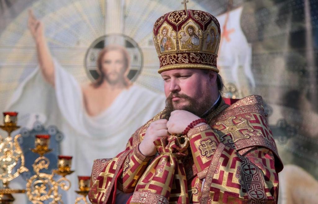 святой Епископ