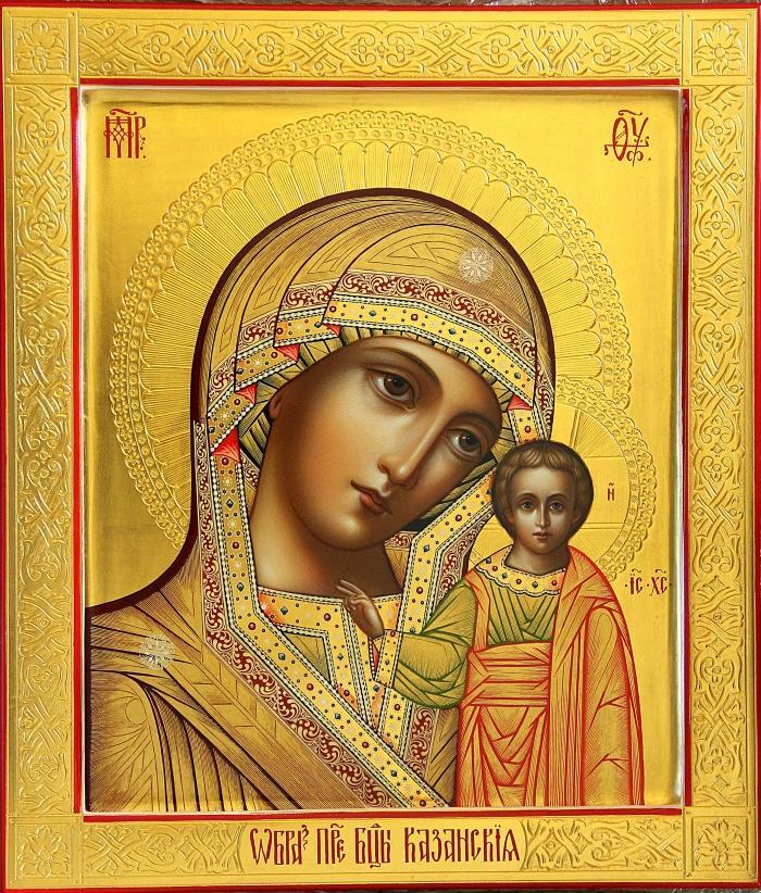 Казанской Божьей Матери