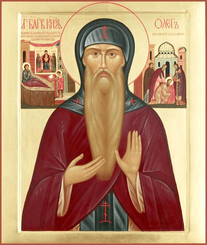 олег брянский святой