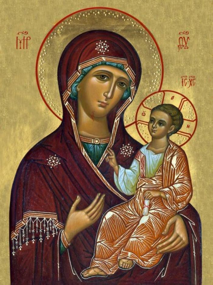 Пресвятой Богородице