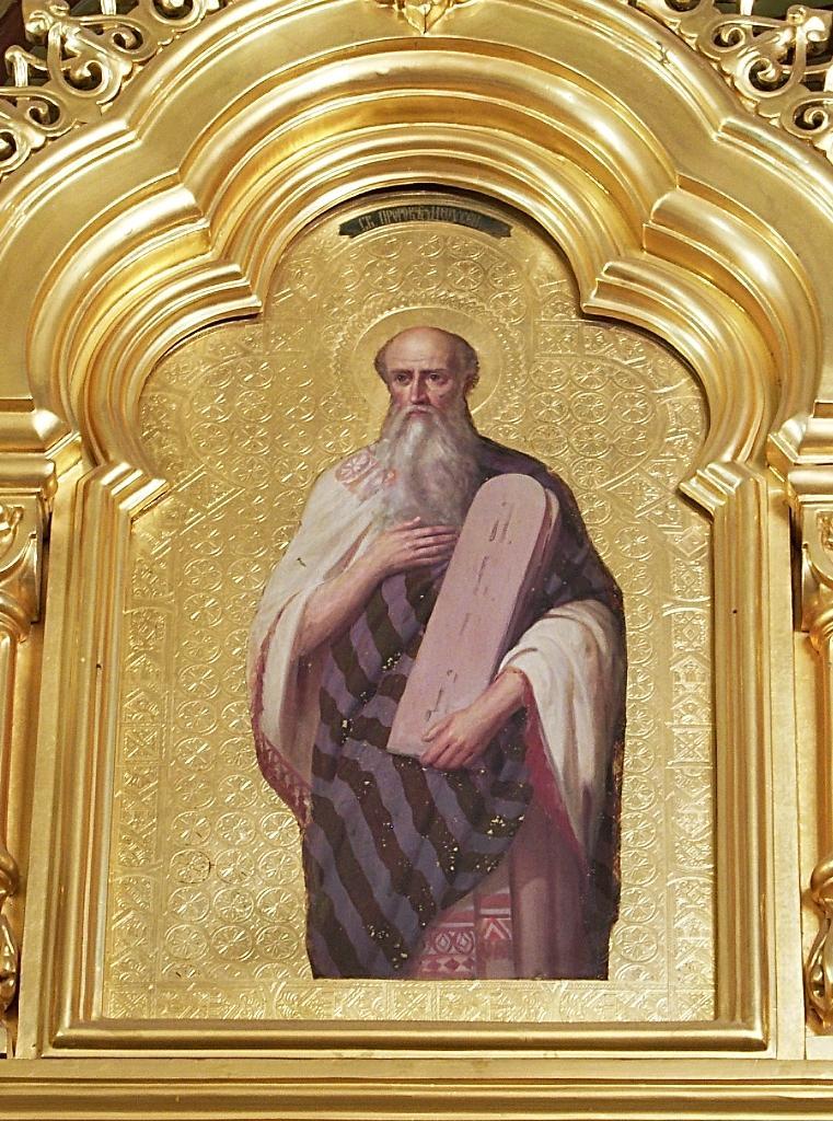 пророк моисей икона