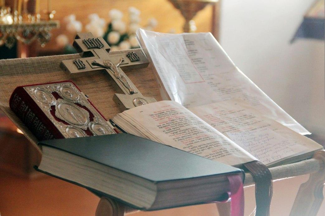 святые книги