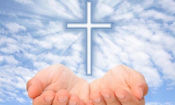 крест и руки
