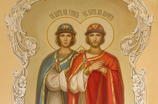 борис и глеб святые