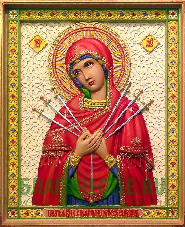 святая икона