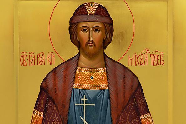 михаил тверской икона
