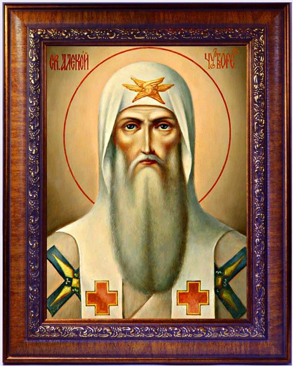 митрополит алексий московский икона