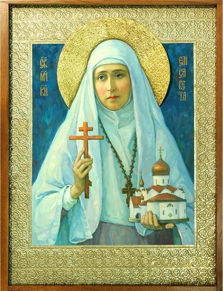 елизавета святая икона