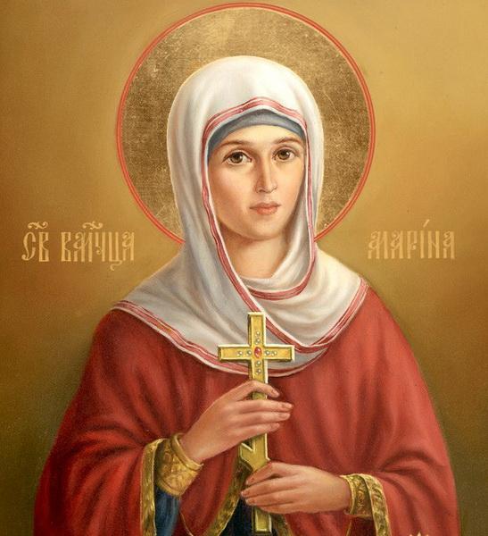 святая марина