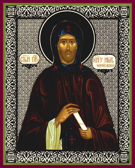 икона игорь черниговский