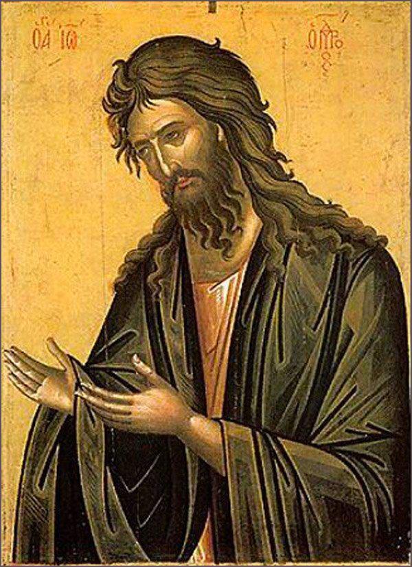 Иоанну Предтече