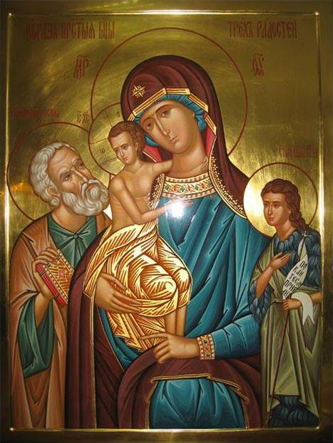 трех радостей икона