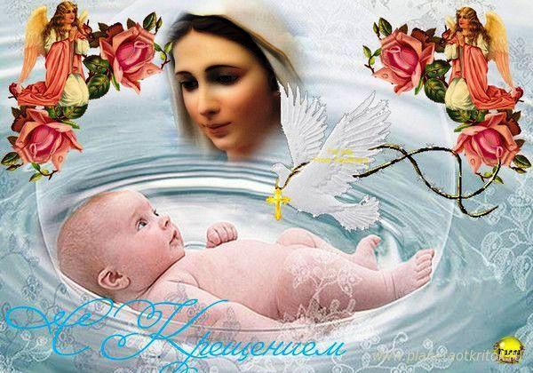 ребенок и святая