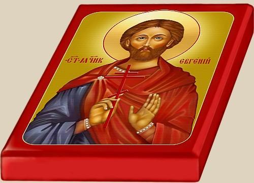 святой евгений икона