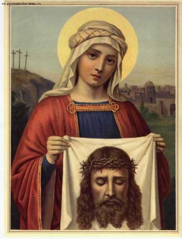 вероника святая