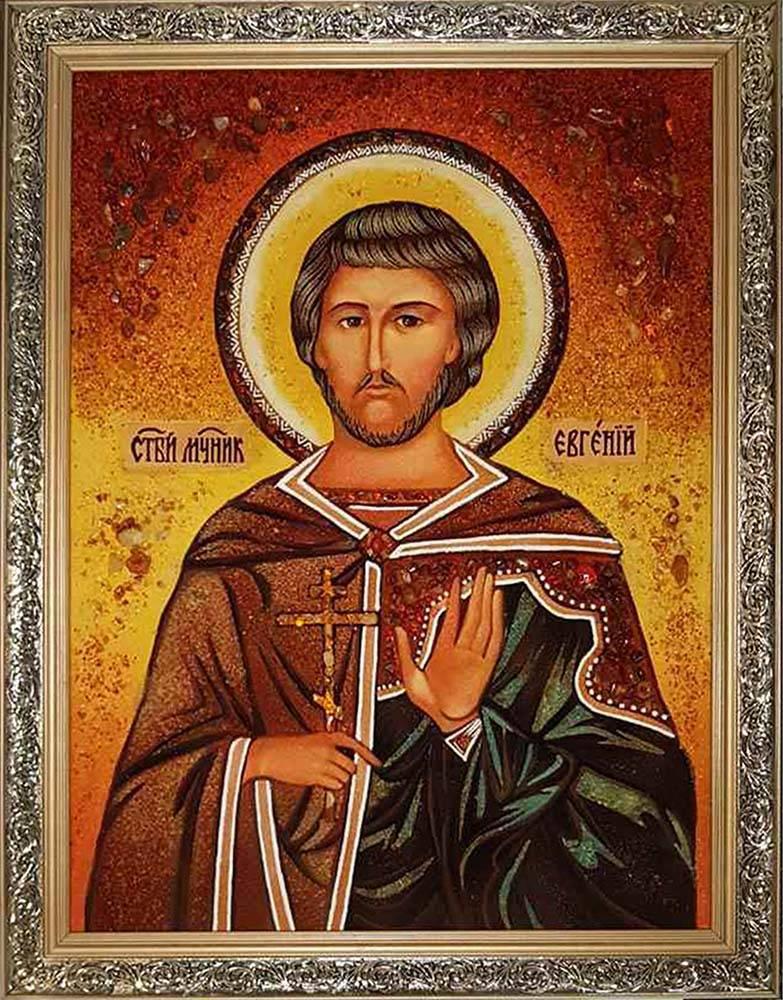 святой евгений