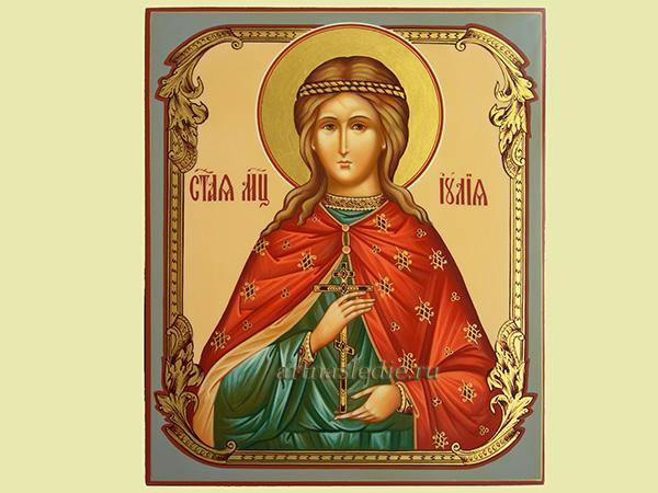 юлия святая