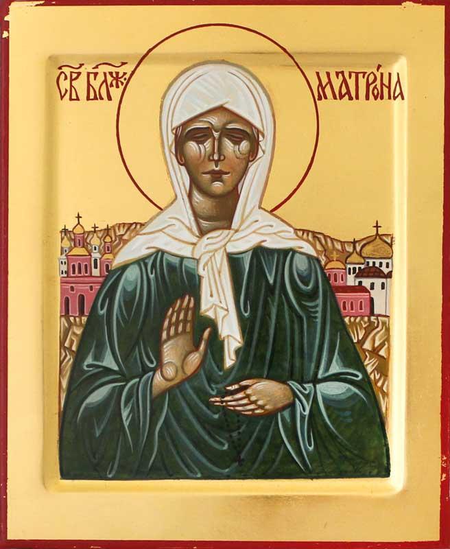 Святой Матроны Московской