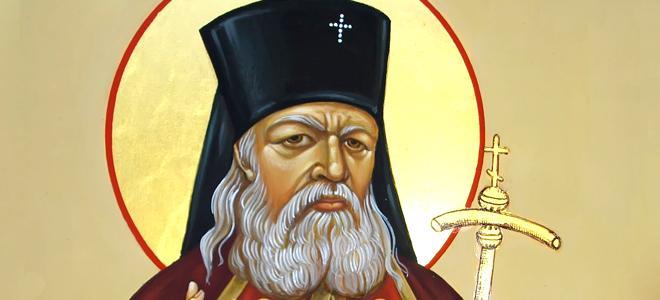 икона луки крымского