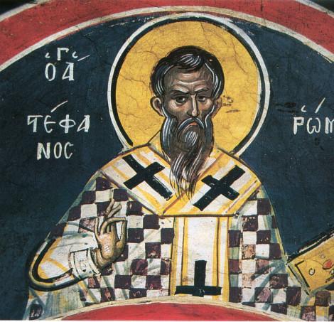 киприан священномученик