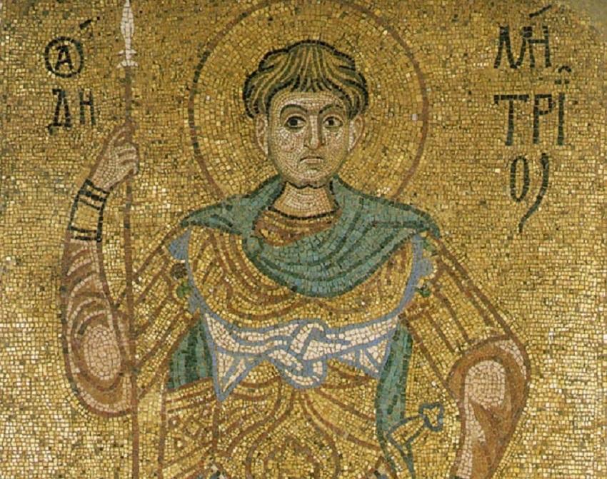 святой дмитрий солунский