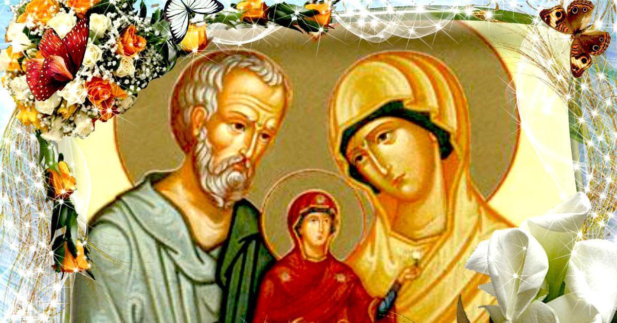 21 сентября праздник православный
