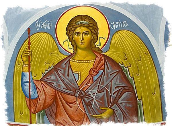 уриил архангел