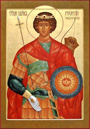 икона григорию
