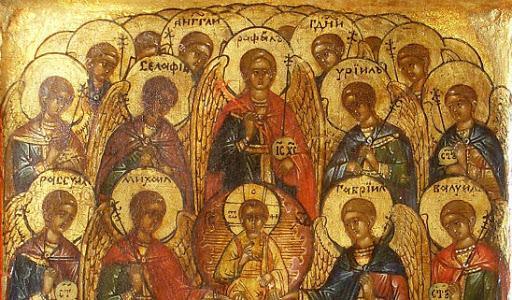 молитвы архангелам на каждый день недели