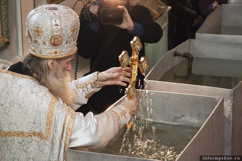 последование водосвятный молебен