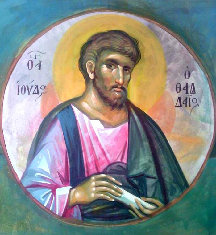 святой иуда