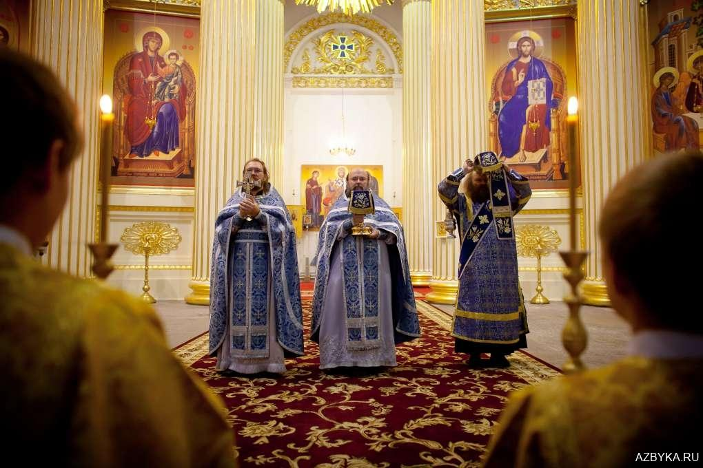 литургия верных