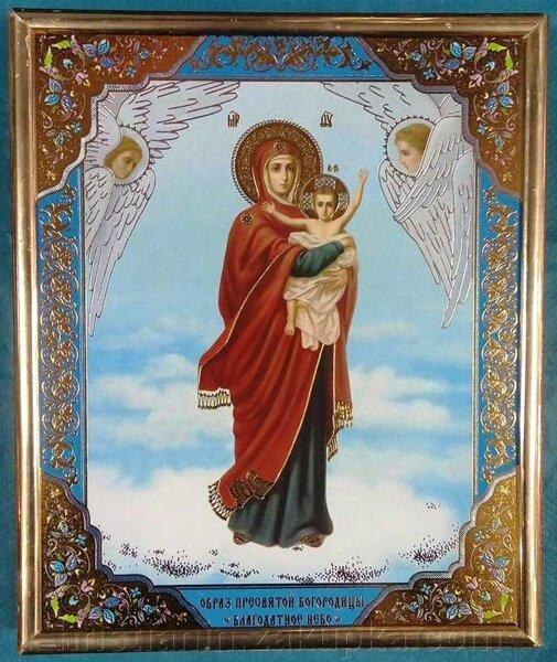 икона благодатное небо