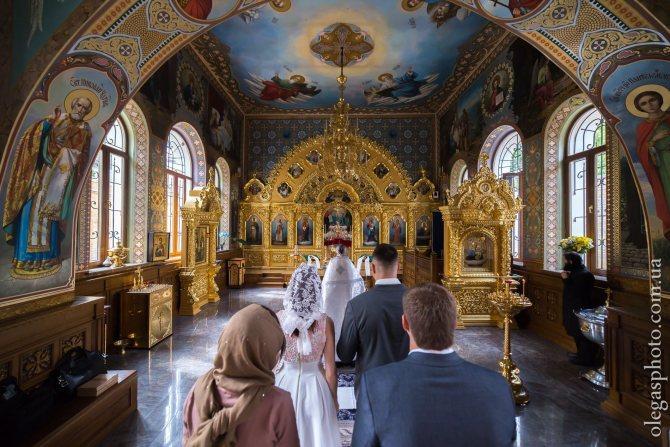 пост перед венчанием