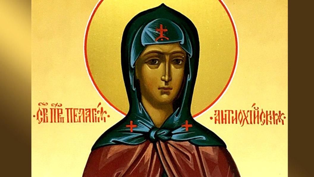 пелагея святая
