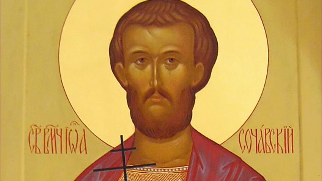 икона иоанну сочавскому