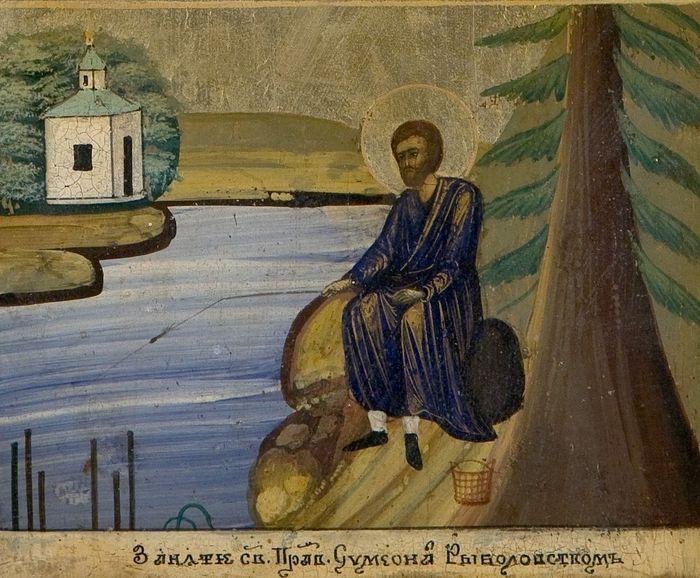 симеон святой