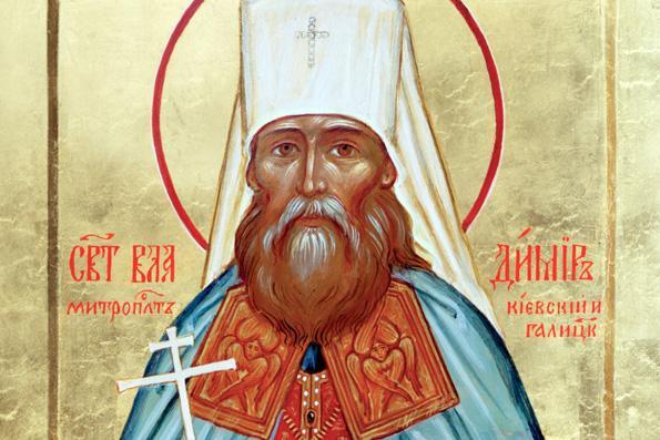 митрополит киевский владимир