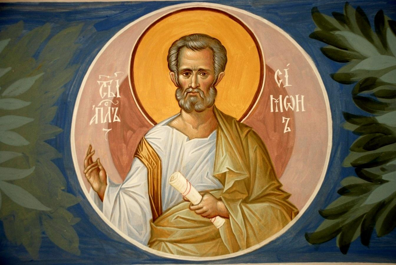 апостол симон кананит