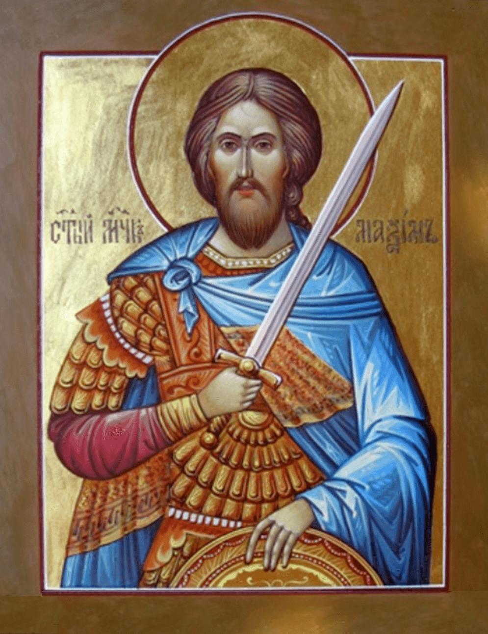 Максим Антиохийский мученик
