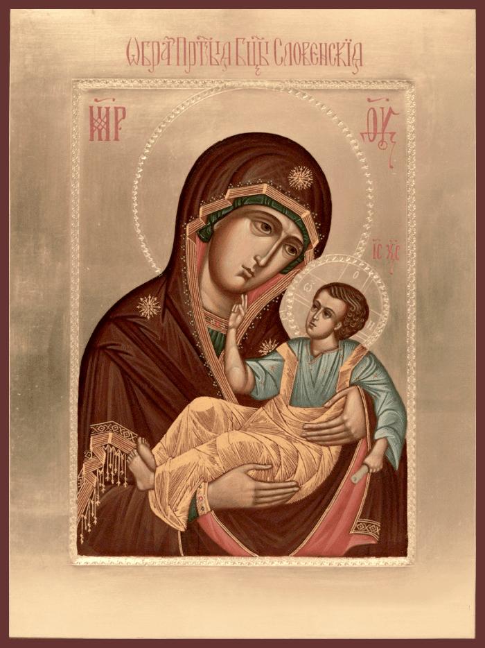 икона божией матери словенская