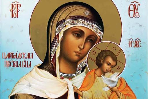 икона божией матери цареградская