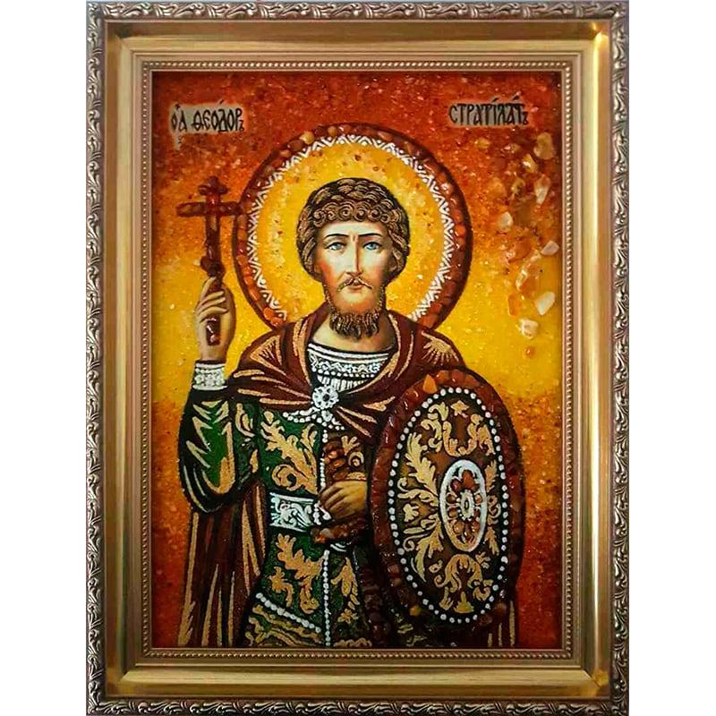 федор святой
