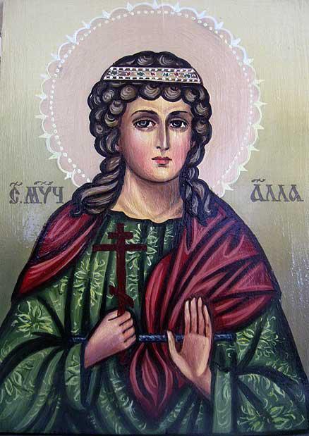святая алла