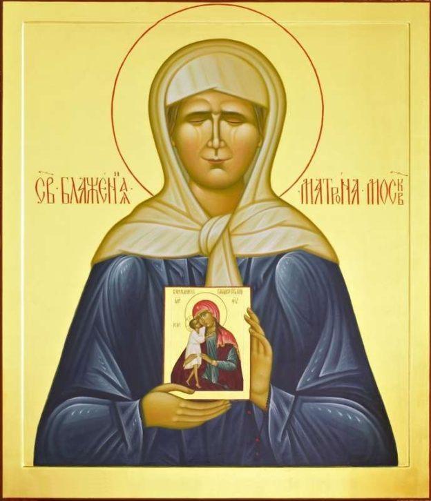 Святой Матроне