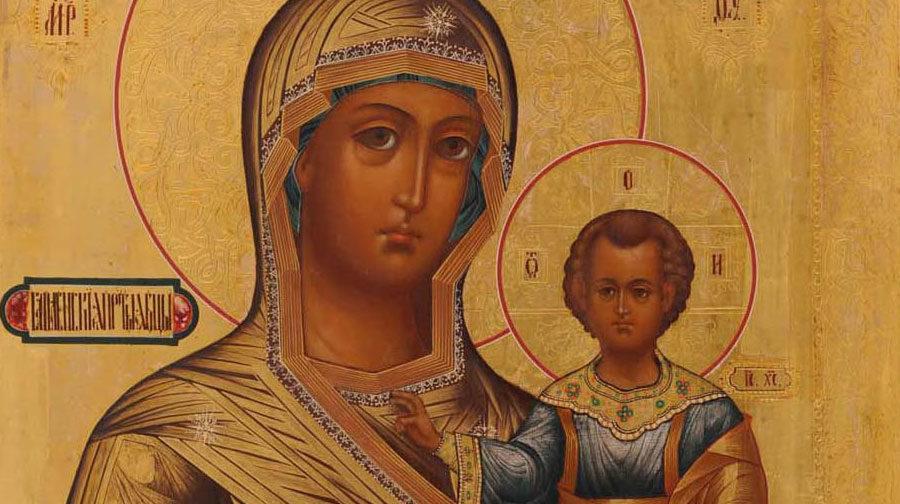 молитва смоленской иконе божьей матери